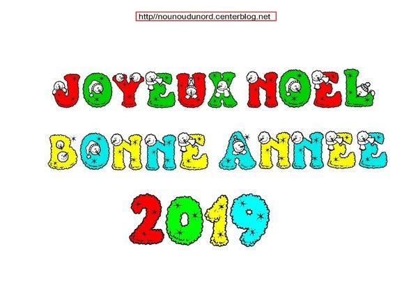 Image De Noel 2019.Texte Joyeux Noel Et Bonne Annee 2019