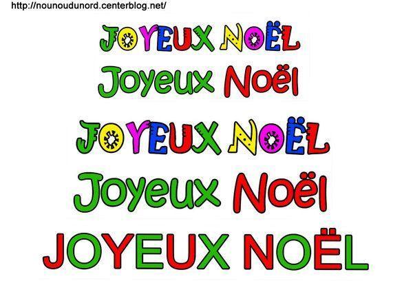 texte Joyeux Noël