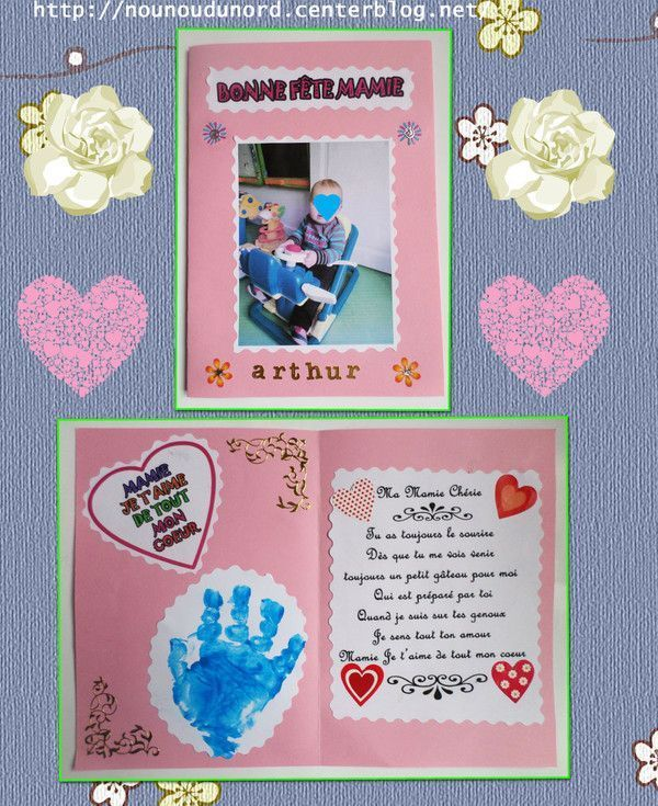 Carte pour la mamie d'Arthur