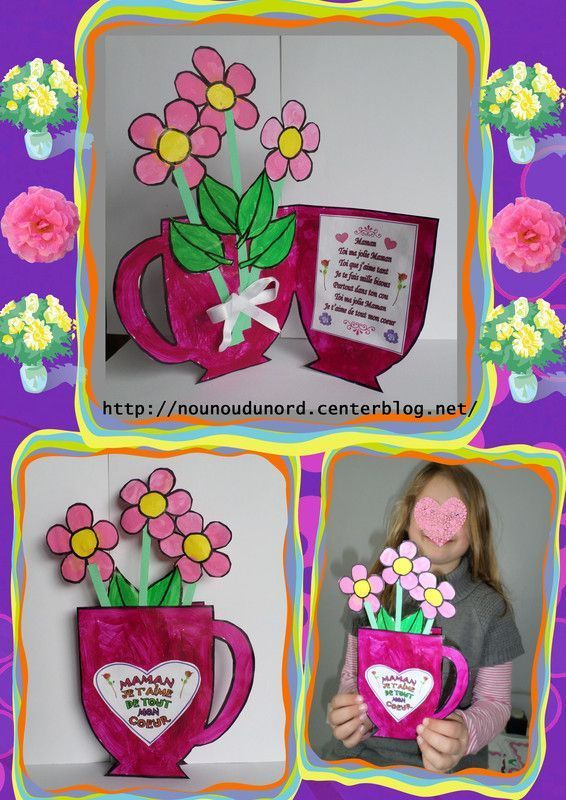 carte vase et belles fleurs pour la f te des m res 2013. Black Bedroom Furniture Sets. Home Design Ideas
