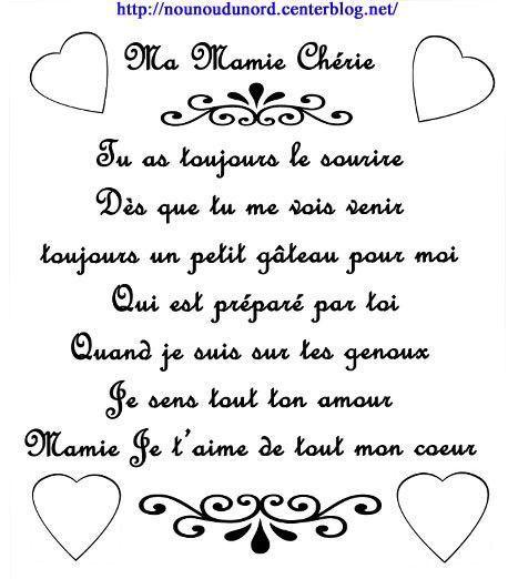 petit valentin poeme