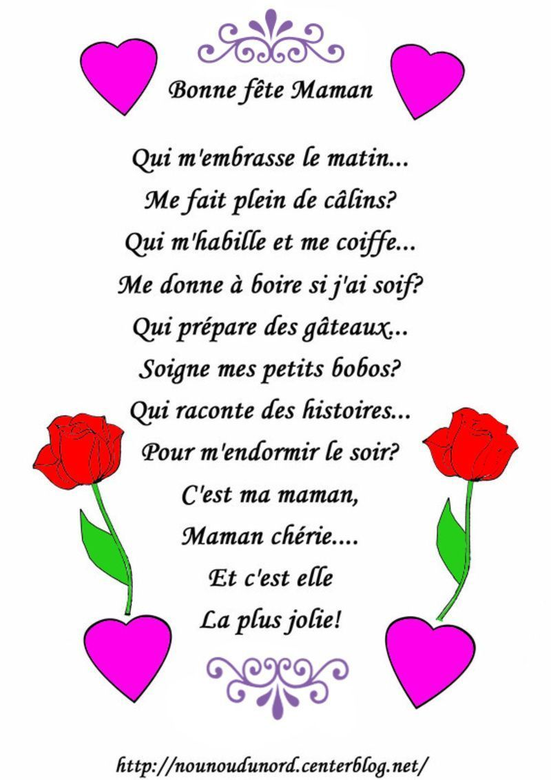Poeme-couleur-roses-fete-des-meres.jpg