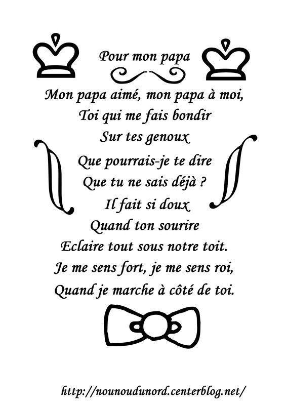 Po me pour la f te des p res illustr par nounoudunord - Poeme de noel pour maman et papa ...