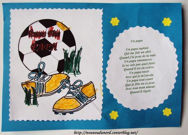 Poeme fete des peres a imprimer colorier les enfants - Finley le camion de pompier ...