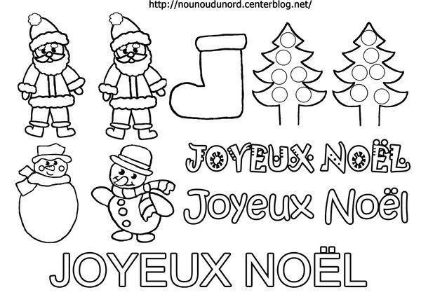 Coloriage noel gommettes - Dessin joyeux noel ...