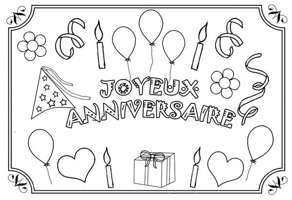 coloriage anniversaire ajouter le pr nom. Black Bedroom Furniture Sets. Home Design Ideas