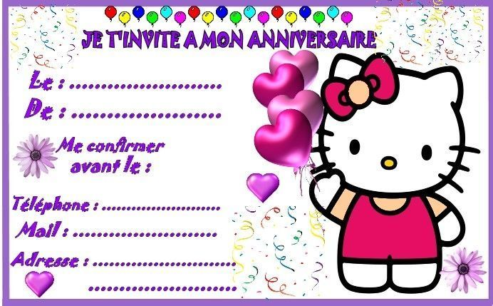 Très hello-kitty-invitation-grand-  KU31