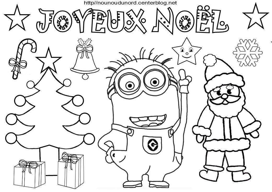 Coloriage noel heros des enfants - Image pere noel a imprimer ...