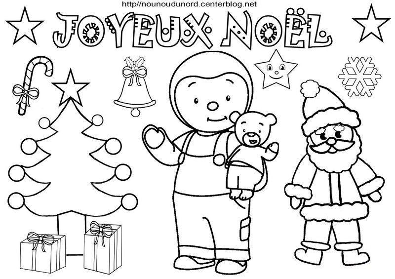 Coloriage noel heros des enfants - Tchoupi coloriage a imprimer ...